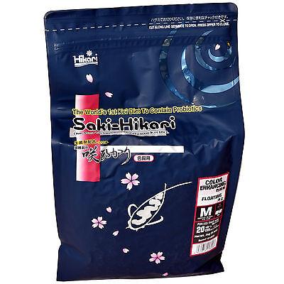SAKI HIKARI® COLOR ENHANCING - Farbfutter Wachstumsfutter Koif M (medium) 2 kg