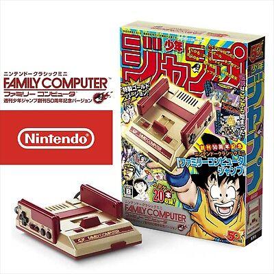 Nuovo Nintendo Classic Mini Famiglia Computer, Jump 50th Anniversario Versione