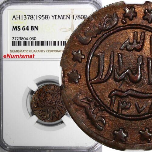 YEMEN Bronze AH1378 (1958) 1/80 Riyal NGC MS64 BN  Y# 11.1