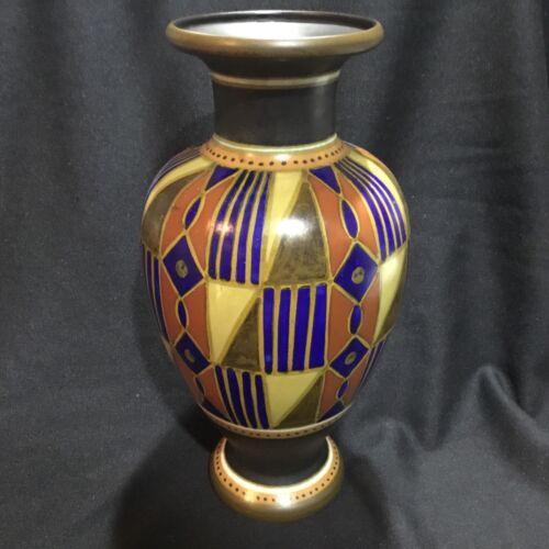 Rare & Beautiful Large Antique Gouda Pottery Art Deco Luka Vase Holland