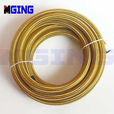 AN8 8AN 8- AN-8 Stainless Steel Braided Fuel Line Oil Gas Hose 10M/32.8FT Gold