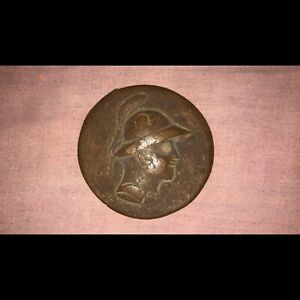 Coin from the era of east India company
