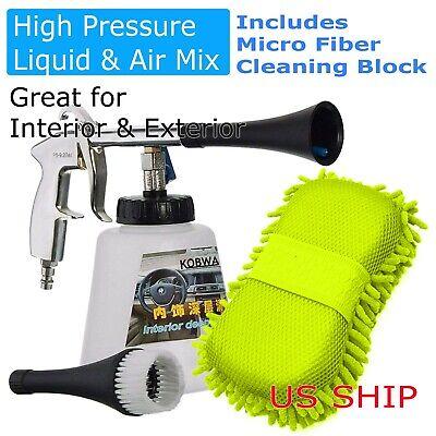 High Pressure Auto Car Air Pulse Cleaning Gun Brush Washer Foam Care Tool (Foam Brush Kit)