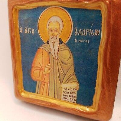Saint Hilarion Agios Ilarion The Great  Byzantine Greek Orthodox  Con