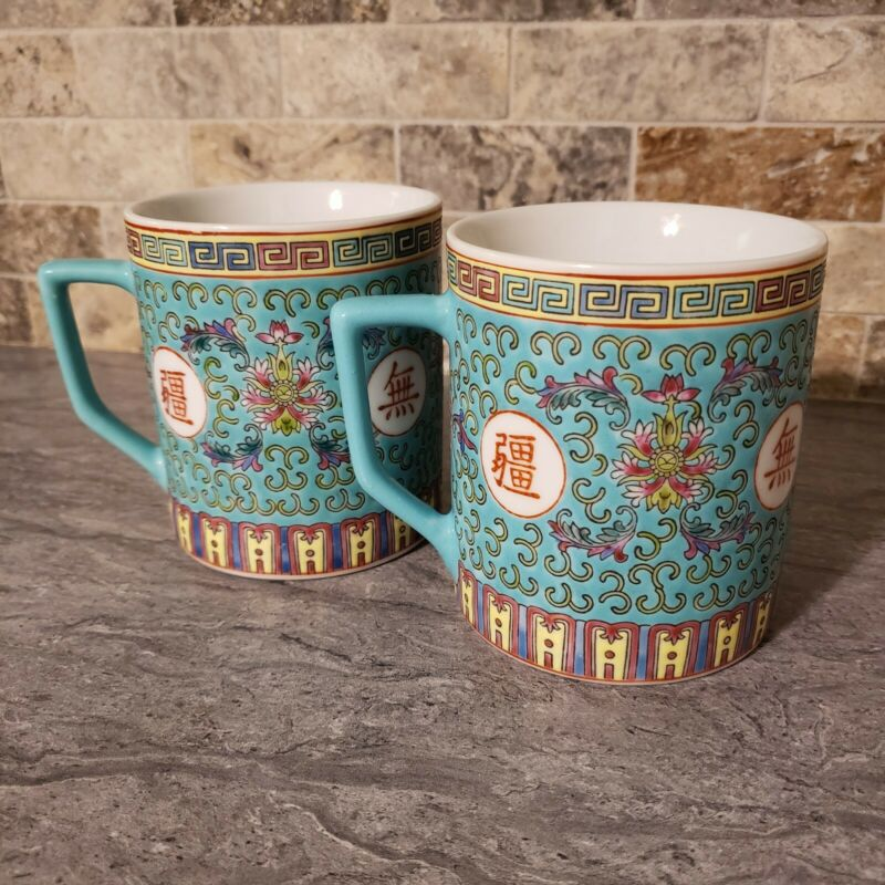 Vintage Chinese Jingdezhen Zhi Green Teal Porcelain Mugs