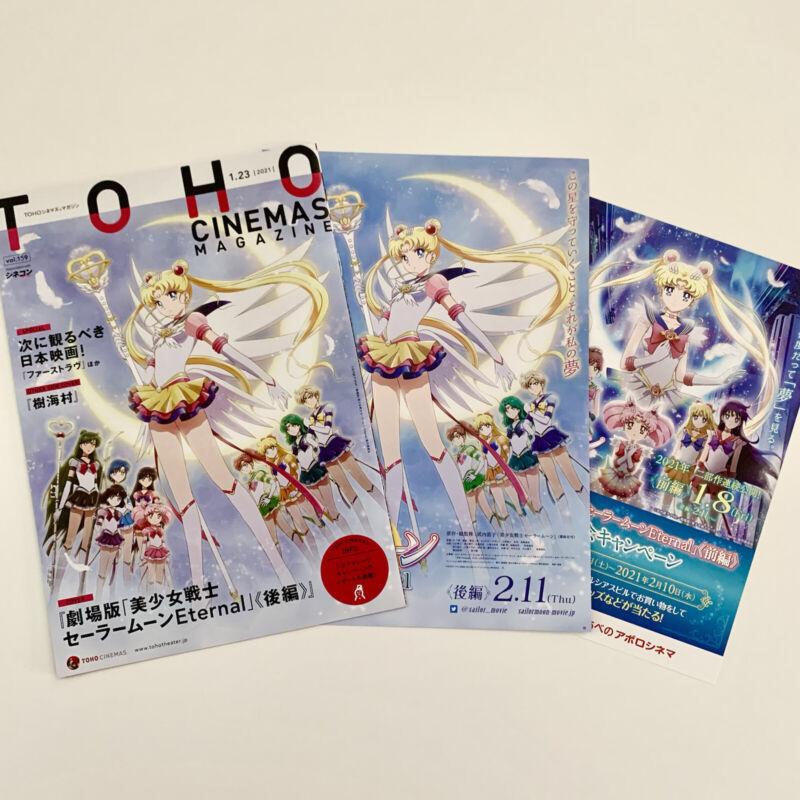 Pretty Soldier Sailor Moon Eternal The MOVIE Flyers & TOHO Cinema Magazine