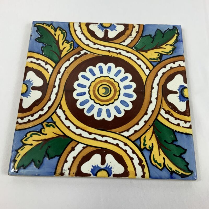 """VTG Ceramic Decorative Art Tile 8"""" By 8"""" Colorful Floral Pattern Made In Spain"""