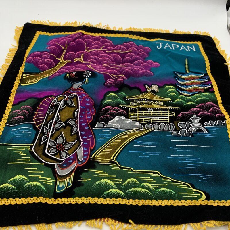 Vintage Japan Black Velvet Souvenir Pillow Sham Pillowcase Yellow Fringe