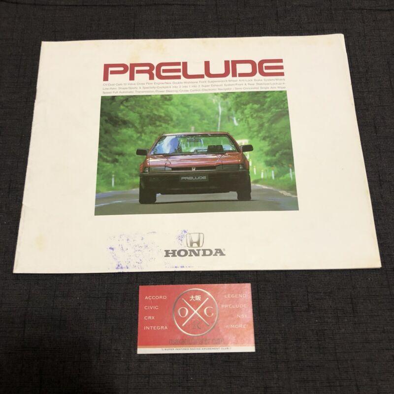2G Honda Prelude JDM Catalog Brochure 83-87 84 85 86 DX XX XC XZ 2.0Si BA1 Si