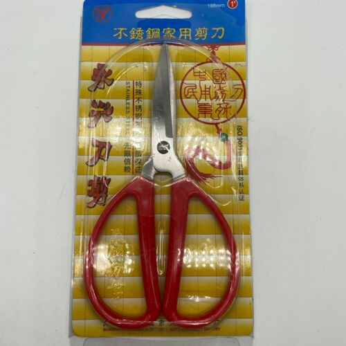 Yon Gxung - Domestic / Home Scissors - Stainless Steel - Red Handle