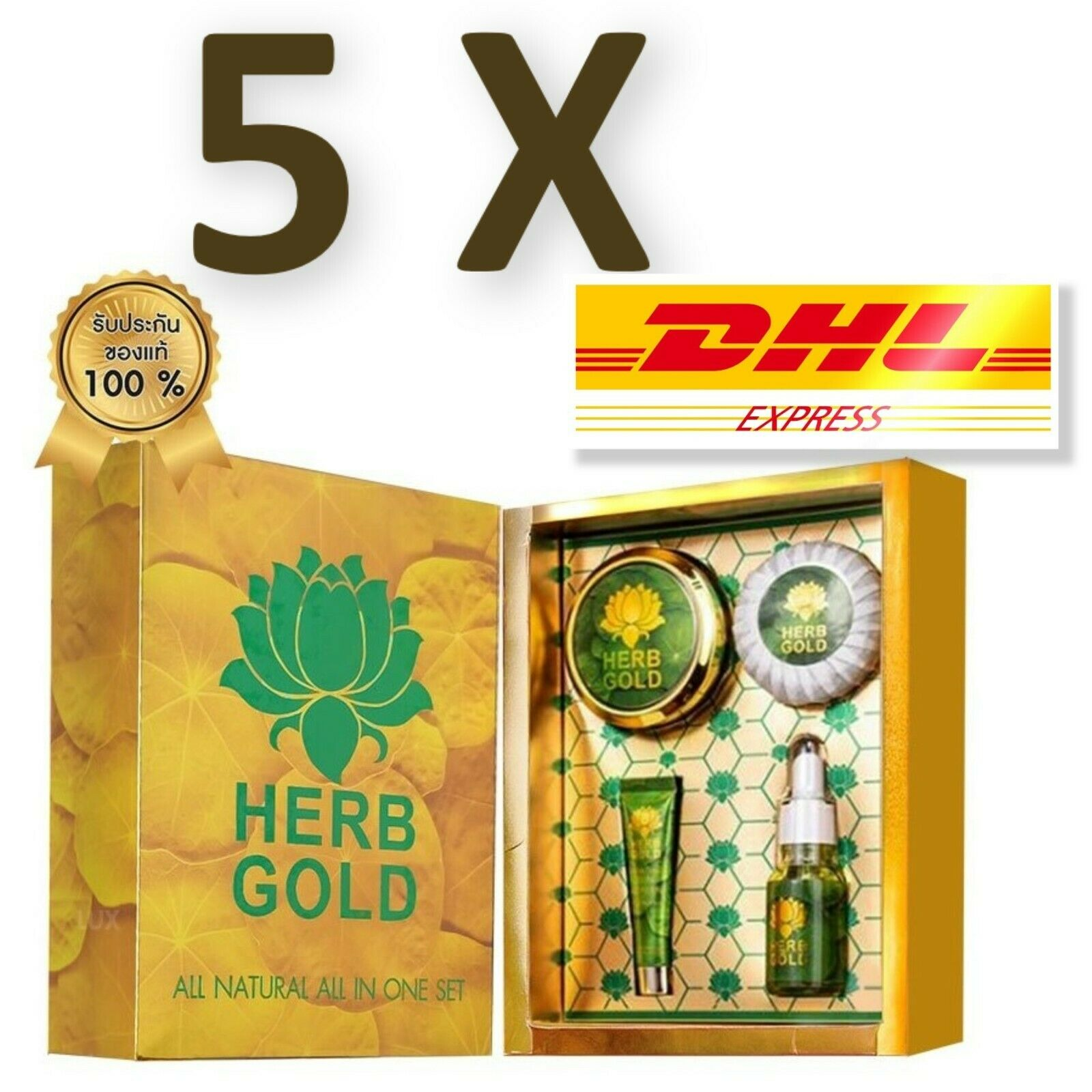 5 X Lotus Herb Gold Luck Inside Skin Smooth Herbs Extract Acne Freckles Clear