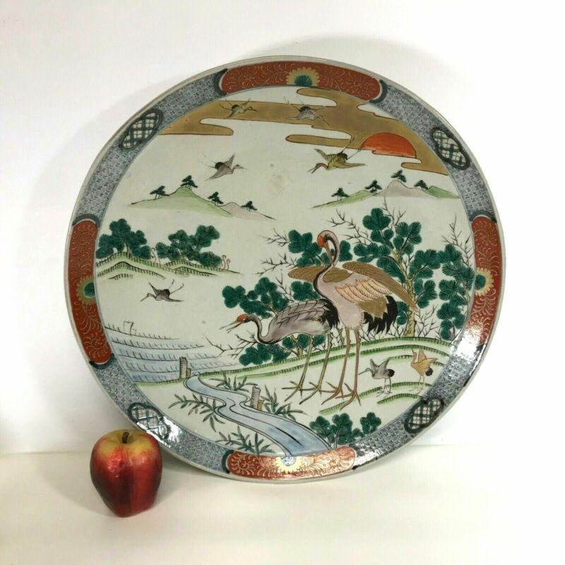 "Large 19th C Japanese Imari Porcelain Charger Platter Dish 18"""
