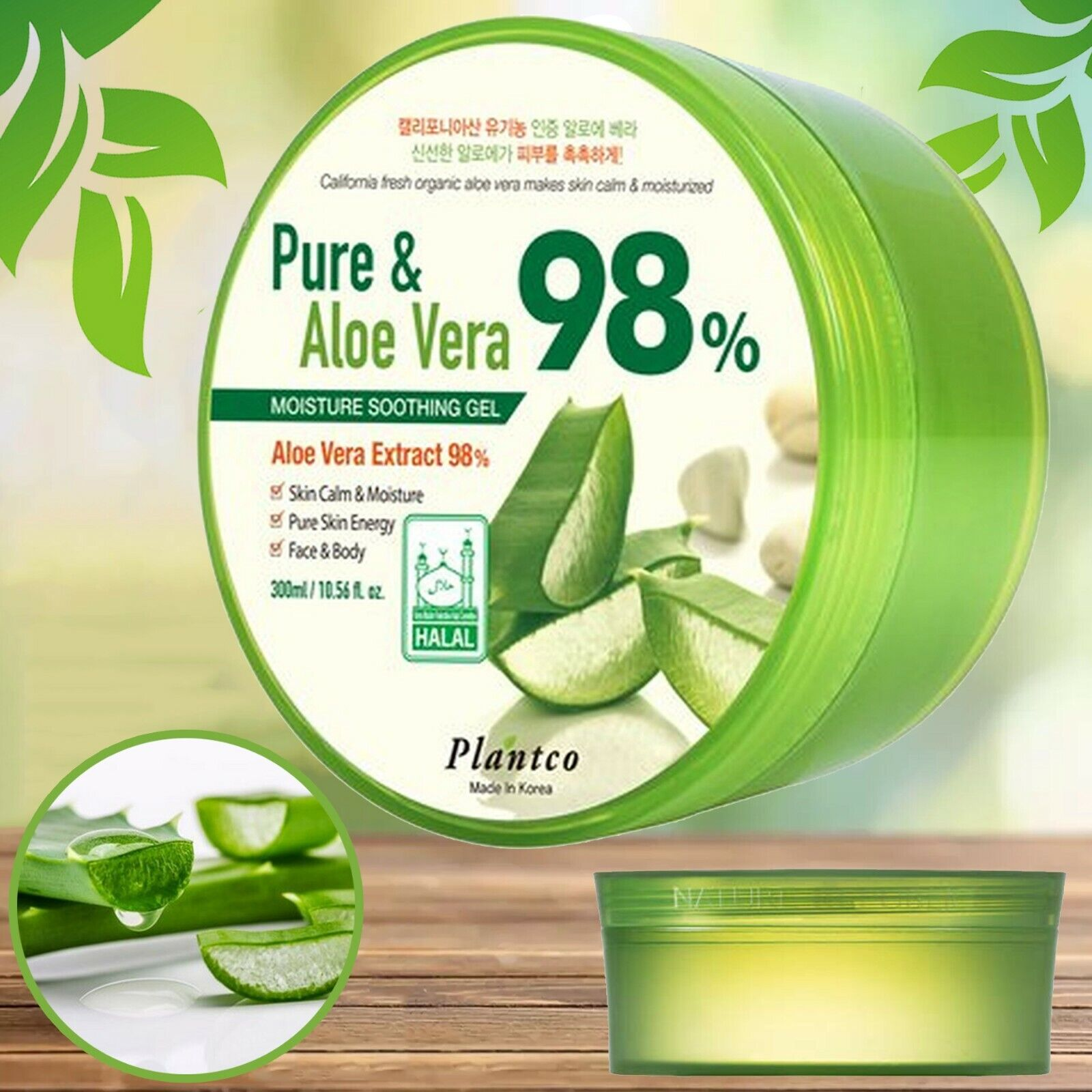 Pure Aloe Vera Gel 98% Moisturizer Soothing Body Face Hair S