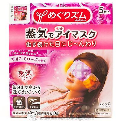 KAO MegRhythm Relaxing Steam Warm Eye Mask 40°C X 10min X 5pads Rose Fragrance