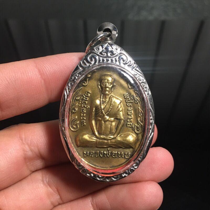 Beautiful Lp Thob Monk Yant Thai Amulet Charm Talisman Luck Rich Protect