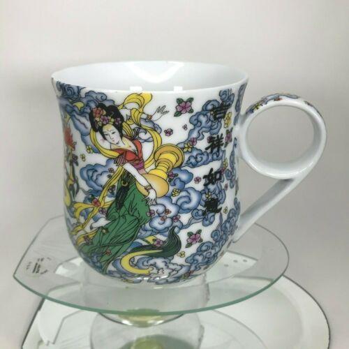 Vtg Chinese Fairy Dragon Mug Dragon & Fairy On Sky Nice Handle Embossed Cup C14