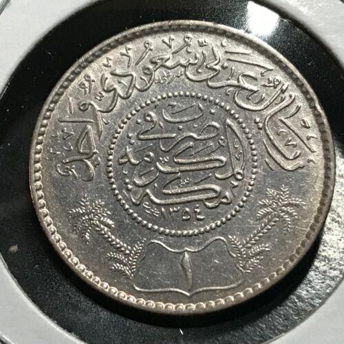 1935 SAUDI ARABIA SILVER ONE RIYAL HIGH GRADE COIN