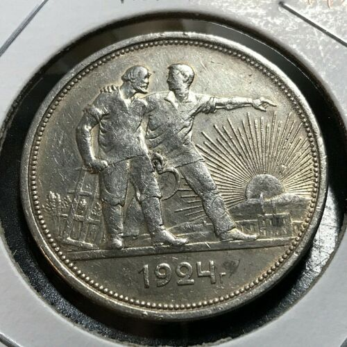 1924 RUSSIA SILVER ONE ROUBLE HIGH GRADE CROWN COIN