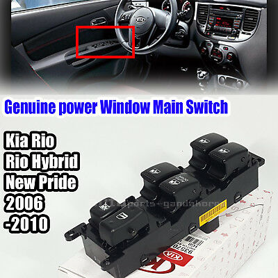 OEM Parts Front Seat Heated Warmer Switch LH RH 2P For 2005-2010 Sportage