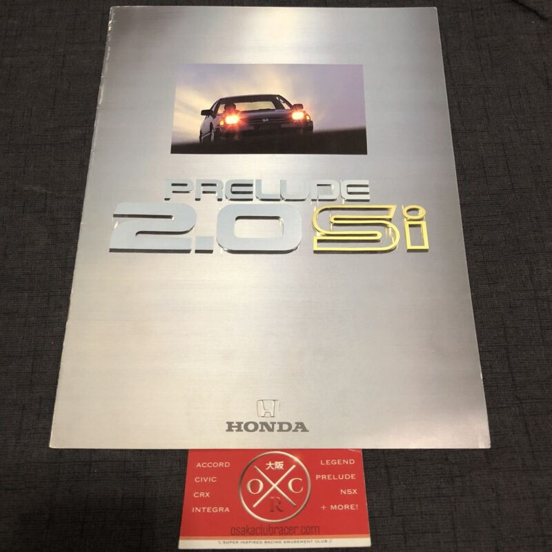 2G Honda Prelude 2.0Si JDM Catalog Brochure Rare 83 84 85 86 1987 BA1 BA2 BA3