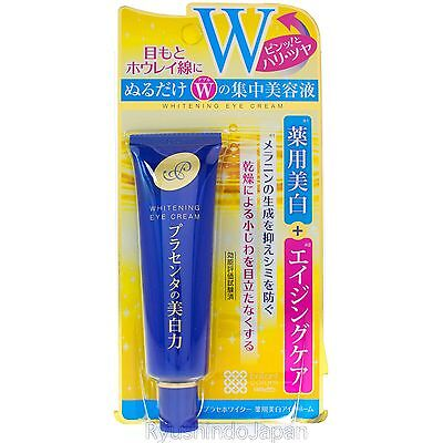 Meishoku PlaceWhiter Whitening Eye Cream with Placenta 30g