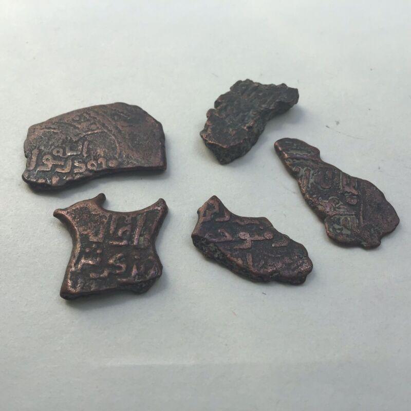 ISLAMIC, KHAQANID, SHIRVANSHAH Fariburz III, b.Gershasp, AE Fals, Lot 5pcs. (R)