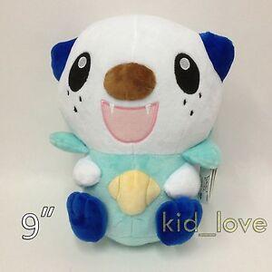 "Pokemon Plush Oshawott #501 Soft Toy Stuffed Animal Doll Teddy 9"" NWT VERY BIG"