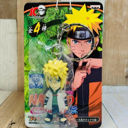 Banpresto 2009 Naruto Shippuden Figure Keychain Fourth Hokage Minato Namikaze