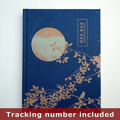 The Handmaiden - Archive Book (Korean, 2017)