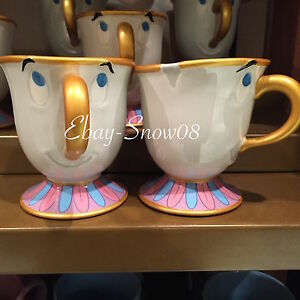 Beauty And The Beast Chip Cup Beauty and The ...
