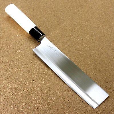 Japanese Kitchen Nakiri Vegetable Knife 180mm 7.1 inch Wooden handle SEKI JAPAN