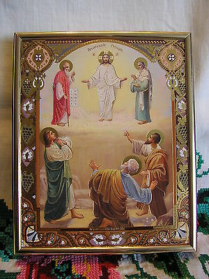Orthodox Church Prayer Icon Transfiguration Of Jesus Christ              6 X7 F