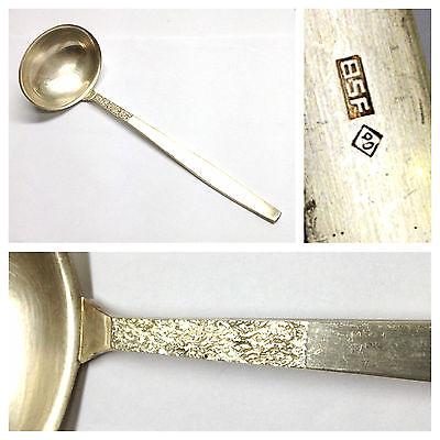 Suppenkelle Besteck BSF Rauhreif  90er Silber Auflage versilbert Kelle Zubehör online kaufen