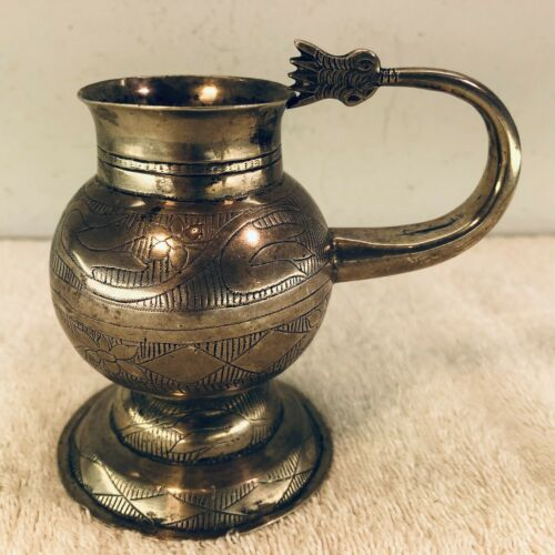 Spanish Colonial Peruvian Solid Silver Mate Cup 18th/19th Century