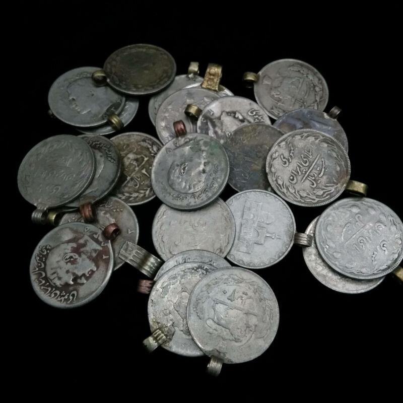 100 JUMBO Vintage Kuchi Tribal Coins