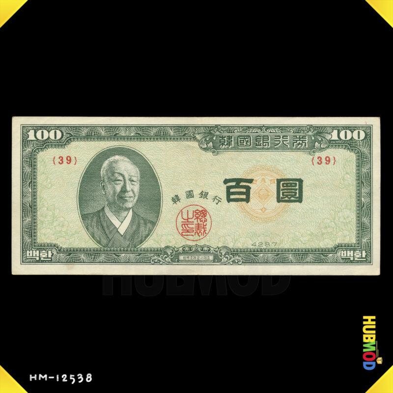 South Korea (1954) 4287 Korean 백환 100 Hwan Block 39