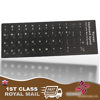Korean UK replacement Keyboard Stickers With White Letters for Laptop Computer