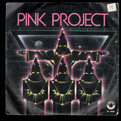 MAMMAGAMMA-SIRIUS --- ANOTHER BRICK IN THE WALL Part.3 --- PINK
