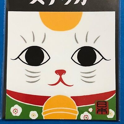 F/S Beautiful Japan Sticker Japanese Maneki Neko Lucky Fortune Cat 2.95
