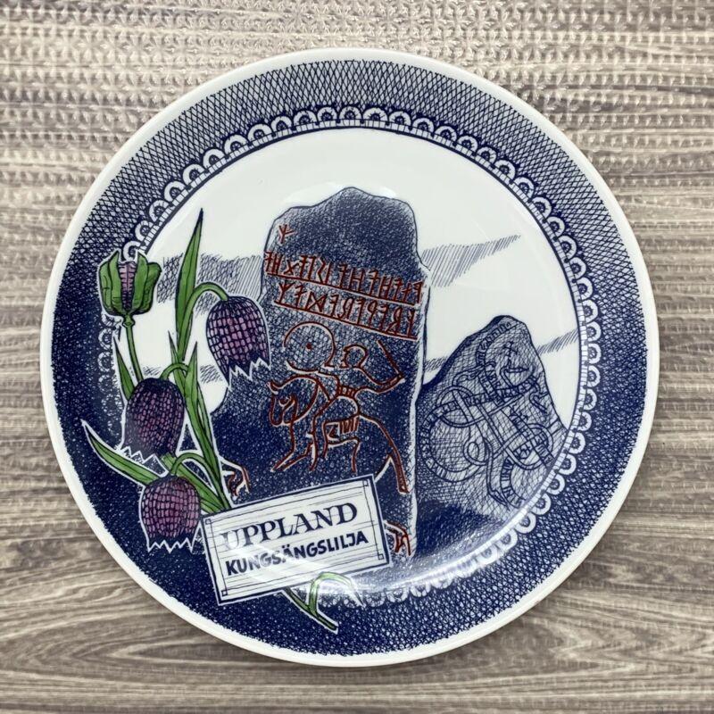 Ravn Porslin Porcelain Plate Limited Edition Uppland Kungsangslilja Blue White