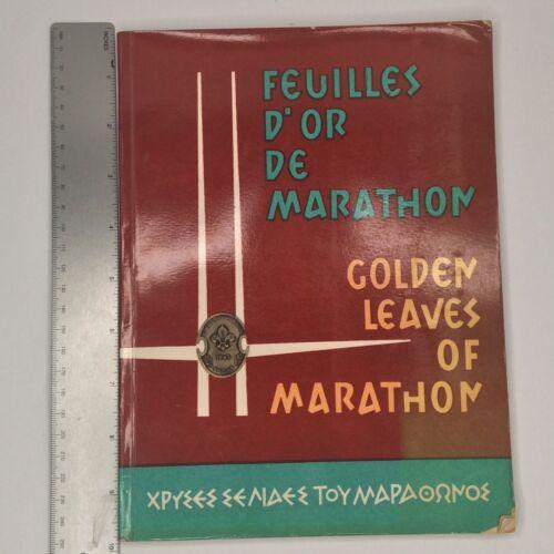 1963 World Jamboree - GREECE - Full Journal of events