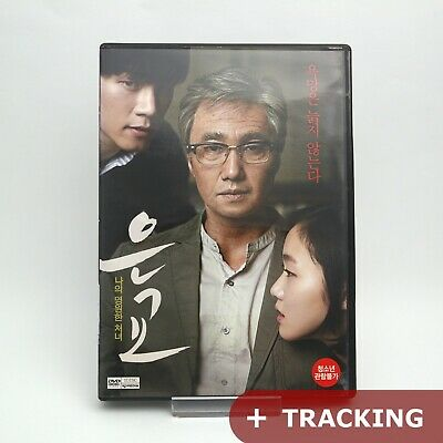 A Muse - DVD (Korean, 2013) / Eungyo / used