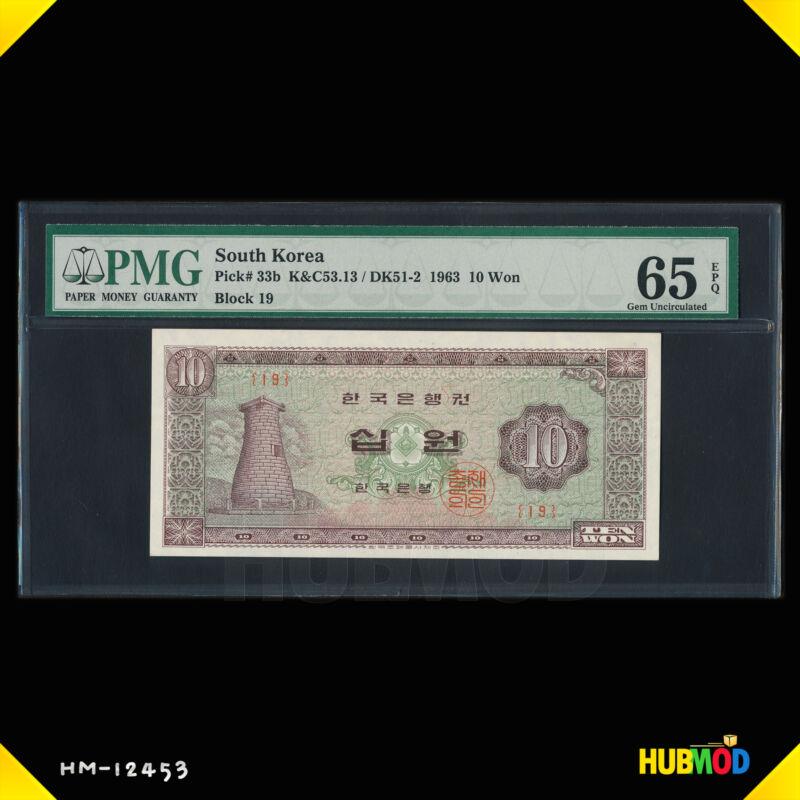 1963 South Korea 10 Won Note PMG 65 EPQ GEM UNCIRCULATED Pick# 33b Block 19