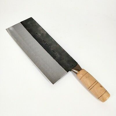 CCK Chinese Cleaver Carbon Steel Small Slicer 210mm KF1303
