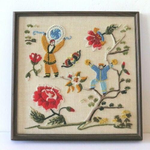 Vintage Crewel Needlepoint Embroidery Oriental Asian Framed Mid Century MCM