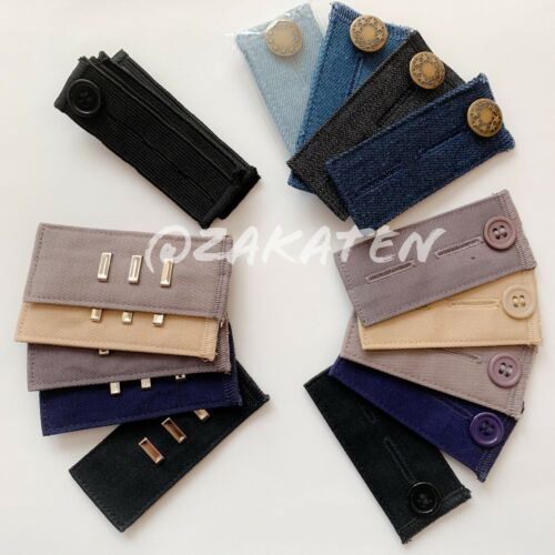 2PCs Hook & Button Waist Extender for Jeans, Skirt, Pants & Khakis US Seller