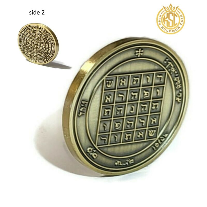king solomon seal coin talisman + 72 names of god Second Pentacle of Saturn