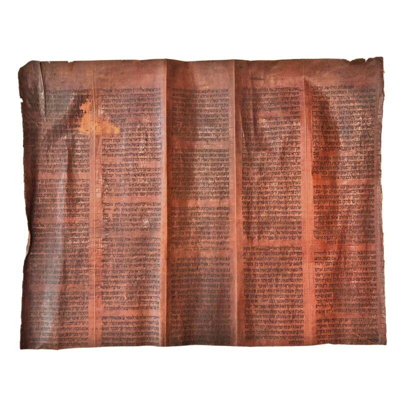 RARE Deer Skin Handwritten Torah Hebrew Bible Manuscript - Israel - Ca 1400-1700