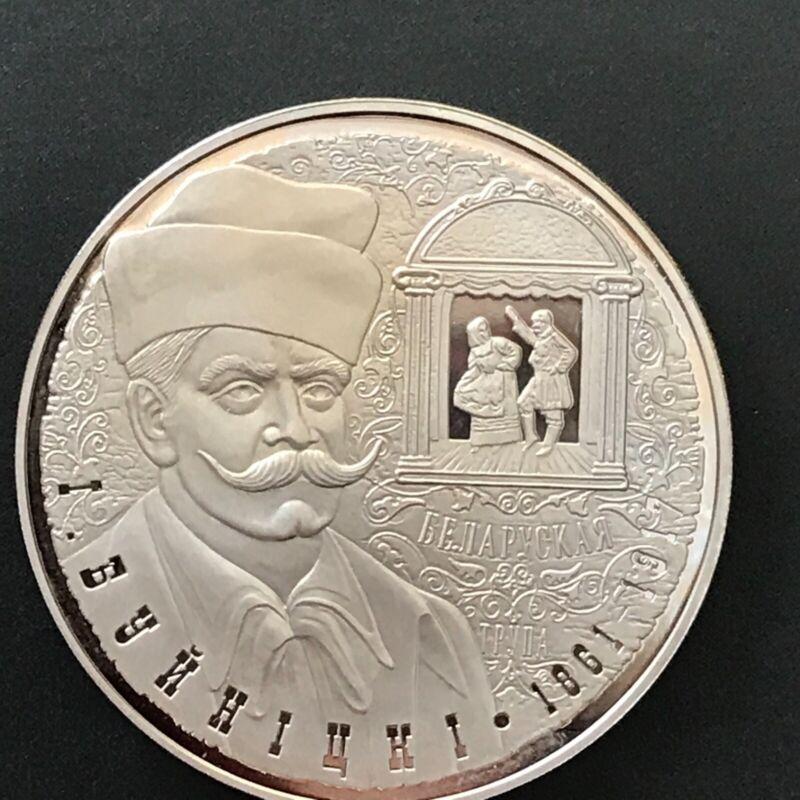 2011 BELARUS PROOF 37mm COIN 1 RUBLE - IGNAT BUJNITSKY