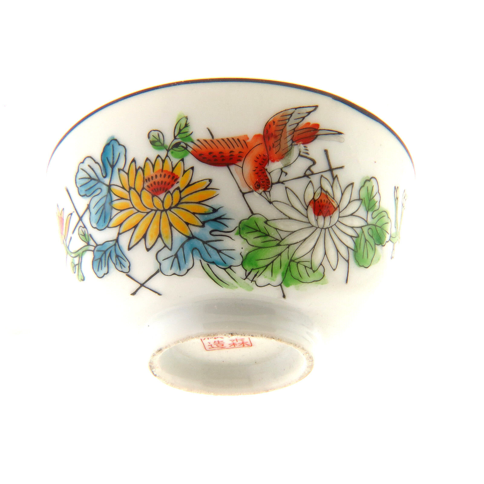 Vintage 60's Chinese Hand Painted Porcelain Rice Bowl Bird and Flower
